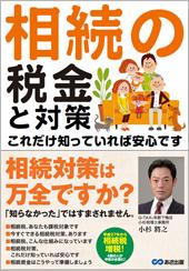 book-new1